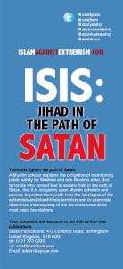 leaflet-fawzan-terrorists-satan-cover